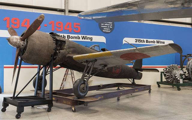 Nakajima Ki-115 Tsurugi 1002