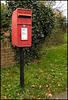 EIIR Post Office post box