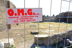 Pompeii X-Pro1 8 OMG