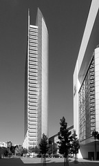Forum Frankfurt: Büroturm  Pollux