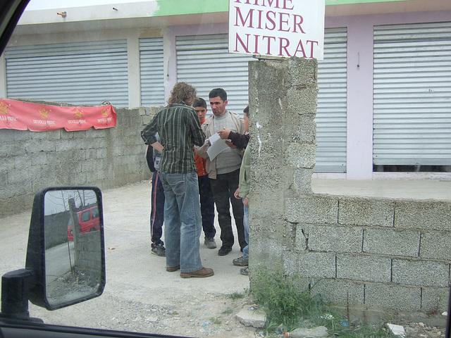 Bathorë, Kamza, Albania