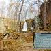 01 Gefrorener Wasserfall