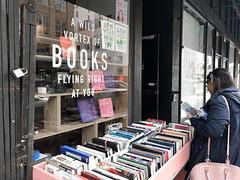 Vortex of Books