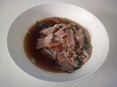 Canard en bol / Duck in a bowl