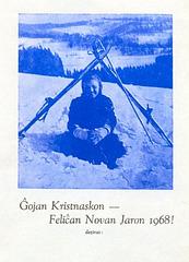 Novjara bildkarto kun knabino kaj skioj - 1967no 1967-8