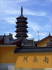Tianning-a Templo