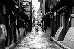 Gion, early on.