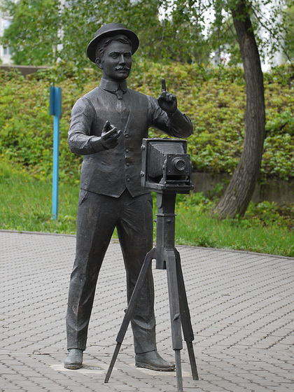 Monument to the photographer