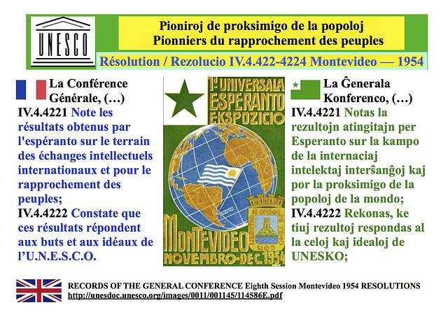 Pioniroj.-1-UNESCO