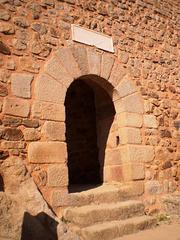 Door of the inner wall.