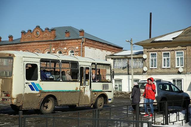 Parfenievo Village, Kostroma Region