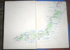 Journal, Japan 2001