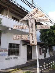 Pensión Costa Rica