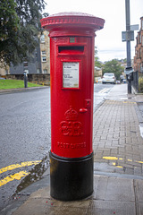 Edward VIII Pillar Box, Glasgow - G12 263