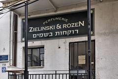 Zielinski and Rozen – Yekhiel Pines Street, Neve Tzedek Neighbourhood, Tel Aviv, Israel