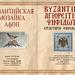 Kukuzelis Psifidota-Entypo selA5-end SideA