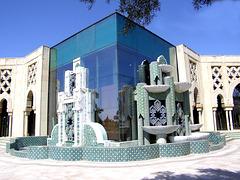 Fundación Tres Culturas del Mediterráneo (der marokkanische Pavillon)