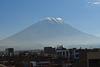 Peru, Arequipa and El Misti Volcano (5822m)