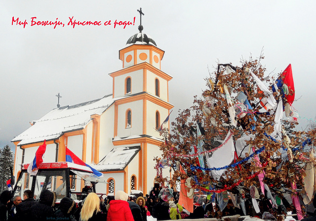 Let Christmas be happy and blessed to all Orthodox Christians celebrating Christmas in the Julian calendar - January 7.!