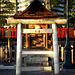 Small shrine in the Fushimi Inari-taisha complex