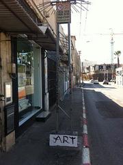 ART. Danger of Death!