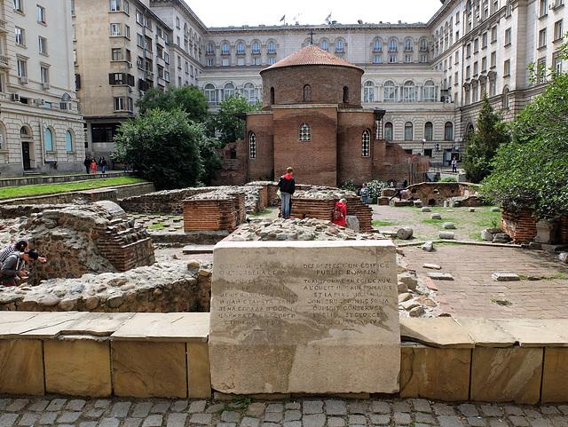 Rotunde des Heiligen Georg in Sofia aus dem 4. Jh.