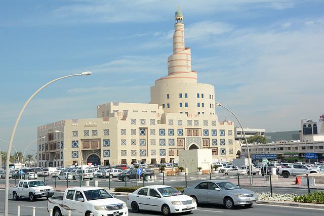 Qatar, Doha, Abdullah Bin Zaid Al Mahmoud Islamic Cultural Center