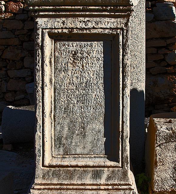 20151207 9661VRAw [R~TR] Ephesos, Selcuk - Kopie
