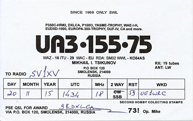 QSL UA3-155-75