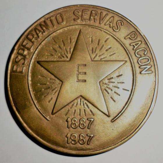 Jubilea medalo. Dorsflanko.