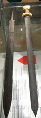 Iron Swords (Spathae)