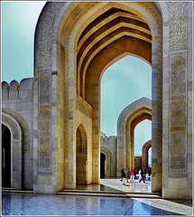 Mascate : Moskea Sultan Qaboos