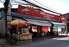 Fivestar zone (Cambodge)