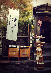 Gift shop, Kyoto