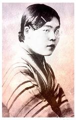 Verda Majo -  Teru Hasegawa (1912-1947)