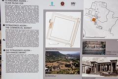 20151207 9768VRAw [R~TR] Agora, Ephesos, Selcuk