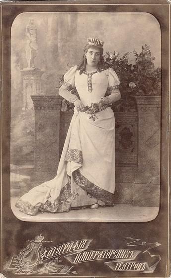 Medea Mei-Figner by Mariinsky Theatre