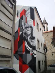 Samina's mural.