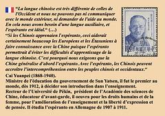 Cai Yuanpei, FR