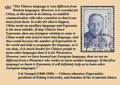 Cai Yuanpei, EN