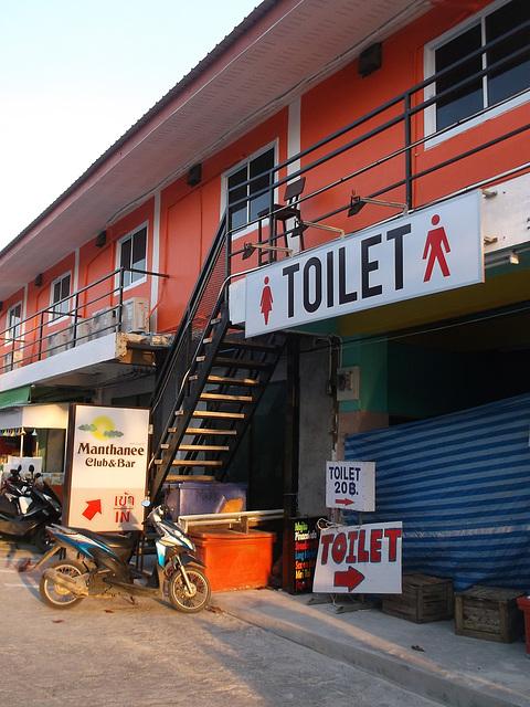 Toilet 20 baht