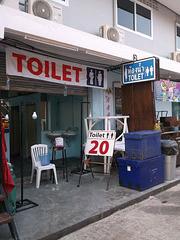 WC 20 baht