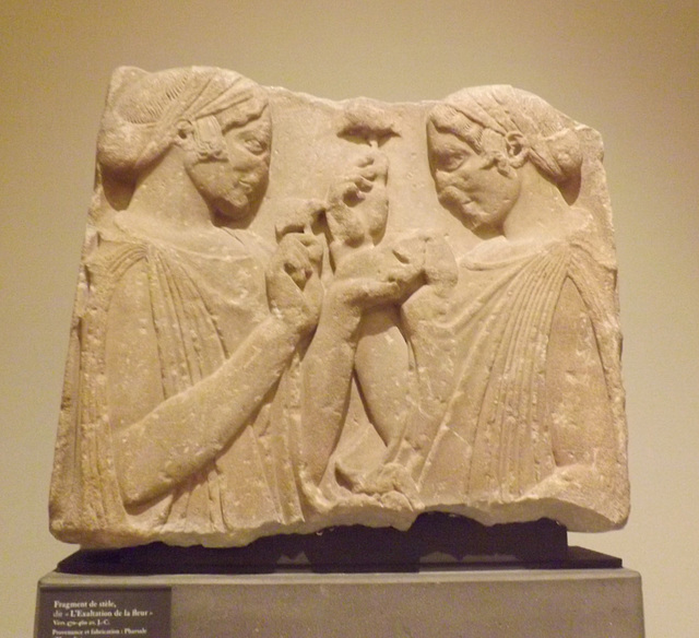 """Fragment of a Stele called """"The Exaltation of the Flower"""" in the Louvre, June 2013"""
