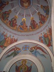 Dome of Kashveti Church.