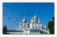 Rostov  (Anillo de Oro)