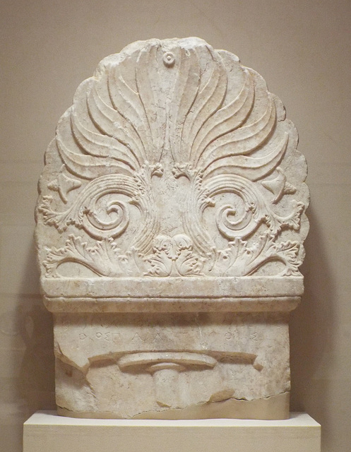 Flame Palmette Finial for a Funerary Stele in the Virginia Museum of Fine Arts, June 2018