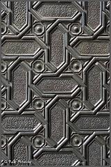 Ornamente an einer Tür