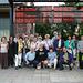 Partoprenantoj de la Antaŭkongresa Ekskurso en Svitavy 2016 - grupa foto