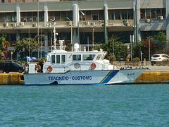 A/L 01 @Piraeus