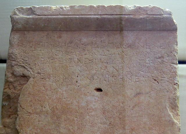 Musée archéologique de Split : inscription funéraire de Kalia.